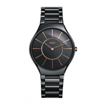 Exclusive Wrist Watch (W-007)